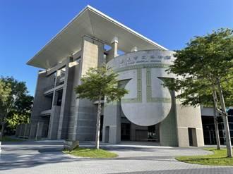 27日降二級 嘉義市立美術館、博物館採預約優先入館