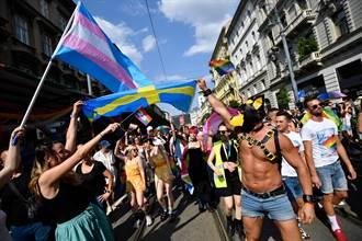 抗議反同新法 布達佩斯萬人遊行挺LGBTQ