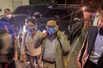 瓜地馬拉反貪調查員遭革職 逃亡海外顧性命