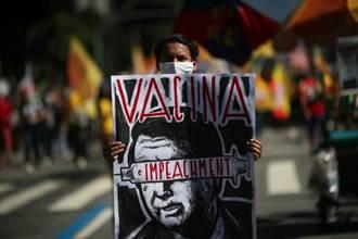 怒當局抗疫不力 巴西400城鎮示威要求罷免總統
