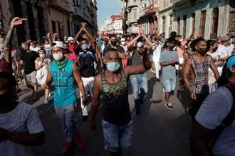 古巴發生群眾抗議  60名示威者遭起訴