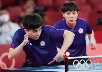 東奧》桌球混雙林鄭不敵日本組合 明晚拚搶銅牌
