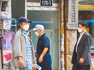 南韓再紓困 近9成民眾可領6千元