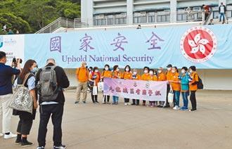 香港129名公務員拒簽聲明 70人離職