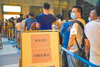 南京本土疫情不止 將第二輪普篩