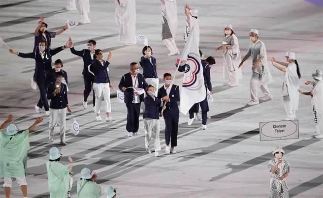 圖為東京奧運23日開幕,中華隊進場畫面。(圖/體育署提供)