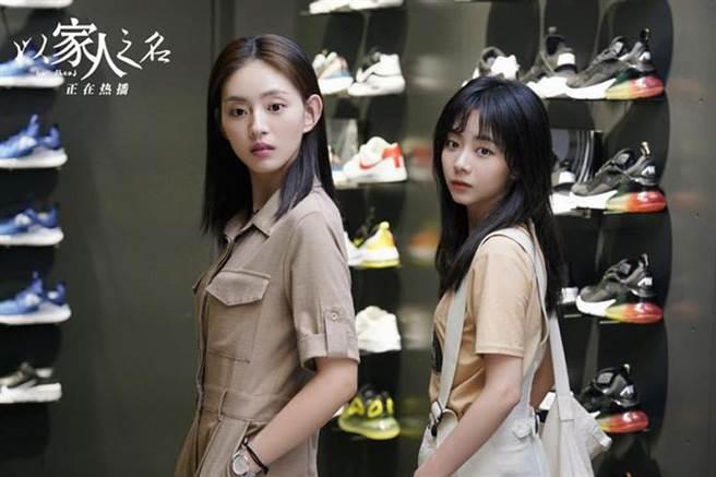 王薇在《以家人之名》飾演譚松韵的學姊。(LiTV、華星百匯(北京)傳媒提供)