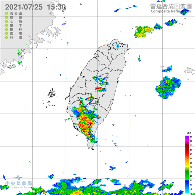 今(25)日南部地區有局部大雨發生的機率。(圖/氣象局)