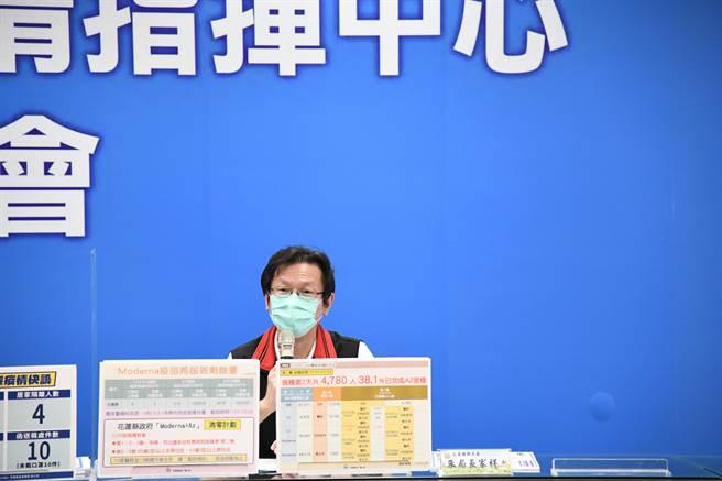 花蓮縣衛生局長朱家祥說明縣內將到期的莫德納疫苗剩餘量及後續安排。(花蓮縣政府提供/羅亦晽花蓮傳真)