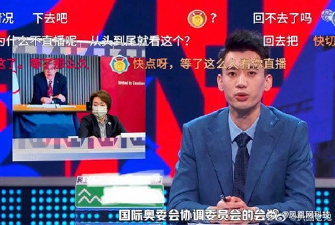 騰訊網在台灣隊與中國隊出場時將畫面切換隊至談話節目,遭到網民罵翻。事後公司發表聲明表示,臨時中斷畫面是因為版權問題。(圖/微博)