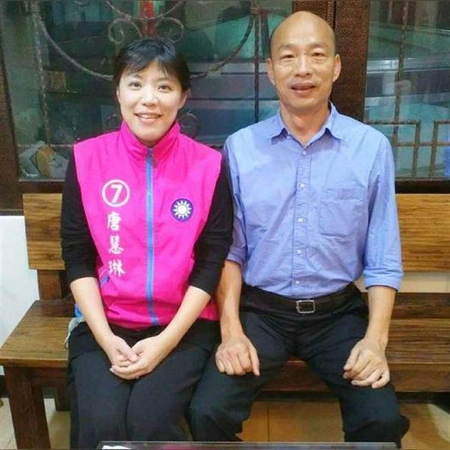 前高雄市長韓國瑜與唐慧琳。(圖 翻攝自韓國瑜臉書)