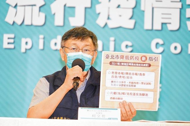 台北市萬華區的攤販和店鋪不少因為疫情遭強迫停業,市長柯文哲24日宣布給予特別補貼2萬元。(台北市政府提供/張立勳台北傳真)