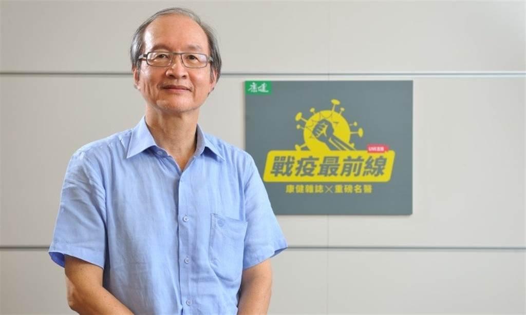 國際研究證實疫苗混打安全可行且更有保護力 台灣該怎麼做?感染科名醫顏慕庸醫師全方位解析。(圖/康健雜誌提供)