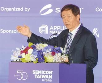 台積電董事長:日本設廠評估中 德國設廠在很早期評估階段