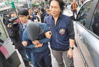 男子拿假鈔找韓妹買春 持槍搶她財物判囚7年