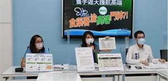 批國產疫苗審查黑箱 國民黨要求食藥署公開審查資料