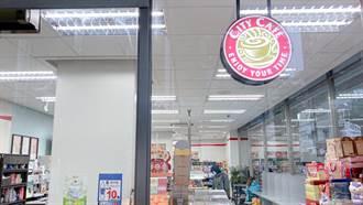 7/27降級喝一波 4大超商推咖啡優惠 指定品買一送一