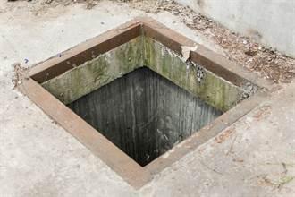 按摩店停業!老闆浴室偷鑿60米挖礦「賺翻」結局超悲劇