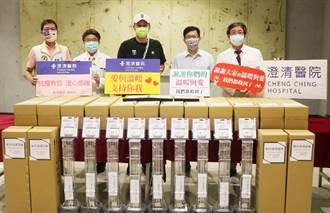 立委牽線挺醫護 林新及澄清醫院獲贈紫外線滅菌機
