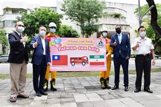 Taiwn Can Help!嘉縣消防局援贈小型消防水車給索馬利蘭共和國