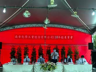 南帝董事長楊東源:今年營運可望比去年好