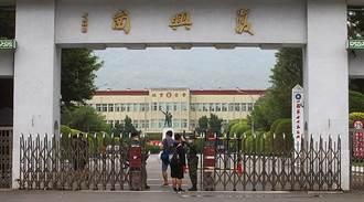 國防大學活春宮懲處出爐 側錄轉傳影片者慘了移送司法