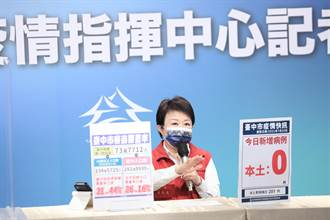 盧秀燕再宣布補教等四大系統優先接種