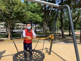 降級大作戰 竹市125處公園完成清消