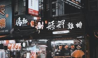 職場》72天!萬華5夜市今復業 民眾可逛也可線上點餐