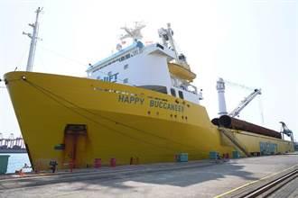 台船技術突破 首批沃旭水下基樁交件