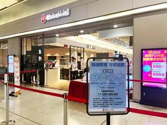防疫警戒降至二級 多家百貨恢復正常營業時間