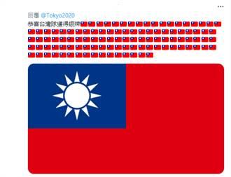 東奧官方推特無我會旗 網友怒刷一排國旗