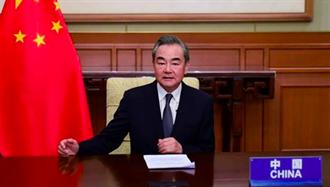 天津會談 王毅表明「三條底線」稱台灣問題是重中之重