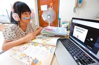 台北線上線下混合班 低年級生可到校