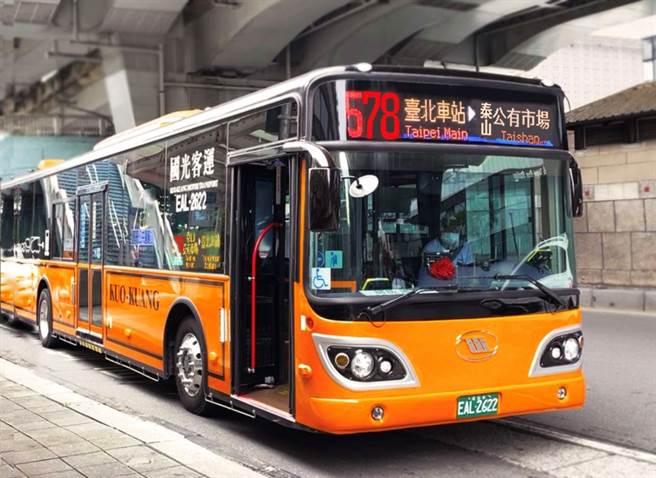 為維護司機乘客行的安全,578路線公車全面汰換為「抗疫2.0」電動公車。(圖/取自新北市政府交通局官網)
