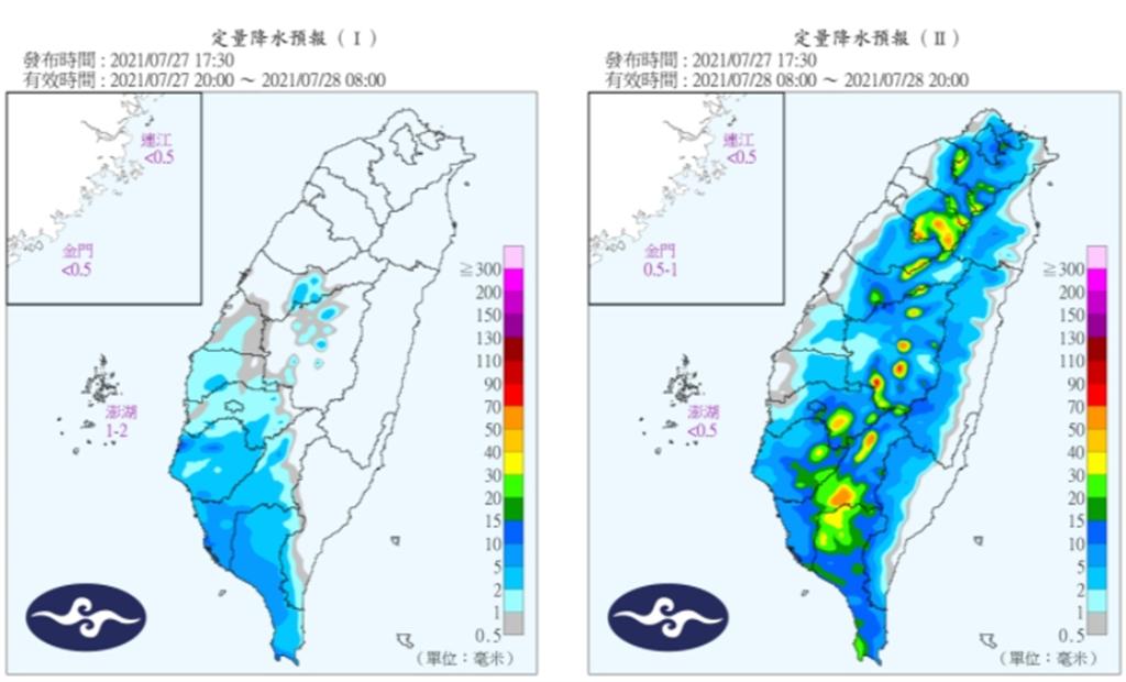 27至28日定量降水預報。(圖/氣象局)