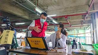 全運會資格賽開賽在即 陳其邁指示高巿代表隊打疫苗