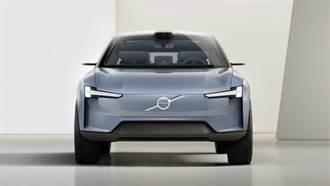啟用全新命名模式,Volvo 預告後續電動新車將捨棄慣用的英文+數字組合