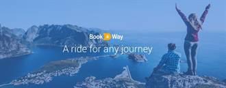 巴士、火車和渡輪也可一站訂 以色列旅遊科技新創Bookaway獲投資