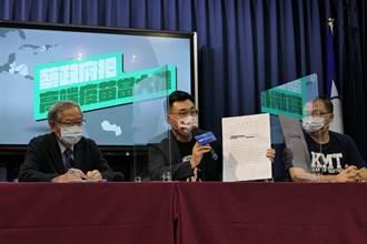 江啟臣爆政府擬贈友邦高端疫苗 轟外交部淪「高端國際行銷」