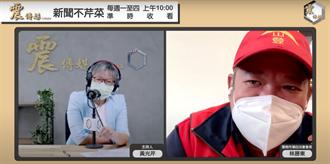 林昶佐稱有幫忙爭取疫苗 林勝東嗆:看到鬼喔