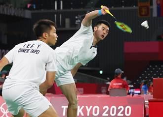 東奧》拍落世界第一羽球男雙組合 「麟洋配」晉級8強