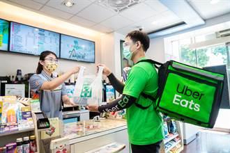 Uber Eats攜手7-ELEVEN拚外送 7/29起支援200家門市