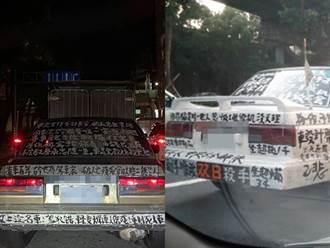 「雙B殺手」現身萬華 勸世文寫滿車體駕駛曝動機