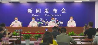 南京傳播鏈擴至126人 確定為Delta病毒 宣布最新管制措施