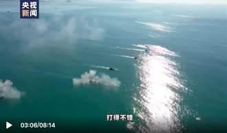 陸解放軍東南沿海奪島登陸實彈演習 快速攻占岸灘高地