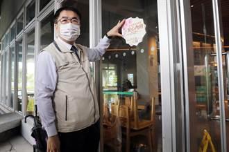台南擬推疫苗護照 陳時中擔心有人權問題:2周內開會討論