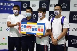 東奧》馮俊凱挑戰自行車 中市府感謝全力奮戰