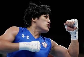 東奧》台灣拳擊女神發威 陳念琴3比2退義大利晉級8強