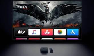 Apple TV+推薦八月片單 喬瑟夫高登李維主演《柯曼老師》上線